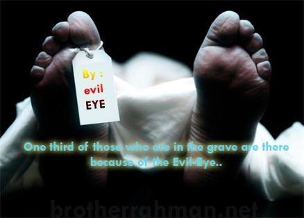 Victim of evil eye hex curse Brother Rahman