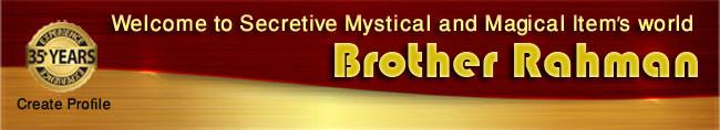 Brother Rahman Membership Signup