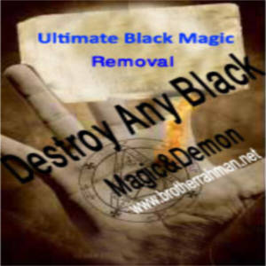 Ultimate Black Magic Removal (FINAL STEP) - Brother Rahman, 35+