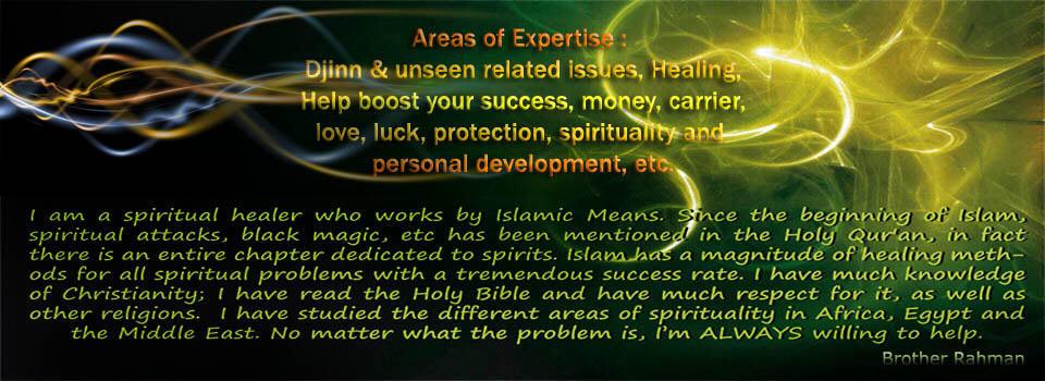 Brother Rahman The Ultimate Spiritual Healer Slide3
