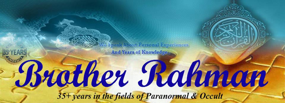 Brother Rahman Ultimate Spiritual Healer Slide1