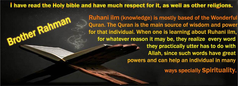 Brother Rahman Ultimate Spiritual Healer Slide2