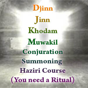 Invocation of the Spirit Conjuring Summoning Jinn: Guidance Course -  Brother Rahman, 35+ years in the field of Paranormal & Occult