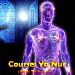 ultimate-aura-cleanse-and-removal-of-negative-energies-course-ya-nur-ya-nuru-with-talisman-featured-brother-rahman