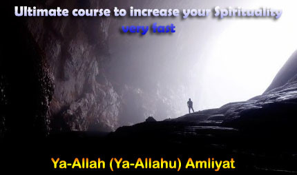 Course Ya Allah (Ya Allahu): Ultimate course to increase your Spirituality  very fast (with Talisman) - Brother Rahman, 35+ years in the field of