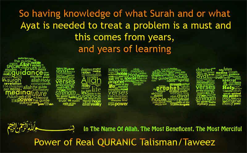 Power of Real QURANIC Talisman Taweez - Brother Rahman, 35+ years in