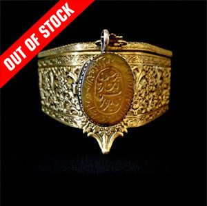Powerful and fascinating Spiritual Amulet of Unseen Assistance out of stock Brother Rahman