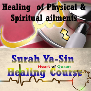 Surah Ya-Sin Healing Course Powerful and very Effective Healing of Physical and Spiritual ailments Featured Brother Rahman