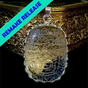 Aura and chakra cleanse while giving immense spiritual protection Spiritual Cleansing and Protection Amulet remake release Brother Rahman