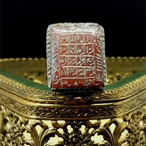 300 years old Ring of Spiritual Seals Luck Spiritual Energy Spiritual Protection Spiritual Guidance featured Brother Rahman