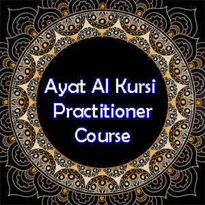 Most known most memorized most powerful Verses Ayat Al Kursi Practitioner Course (with ring) Brother Rahman
