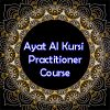 Most known most memorized most powerful Verses Ayat Al Kursi Practitioner Course (with talisman) Brother Rahman