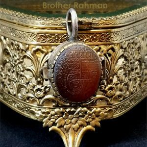 Most Powerful Talisman ULTIMATE TALISMAN OF AYN ALI Unlocked Amulet prepared for 28 benefits featured Brother Rahman