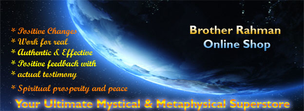 Ultimate-Mystical-and-Metaphysical-Superstore-Brother-Rahman-Online-Shop.jpg